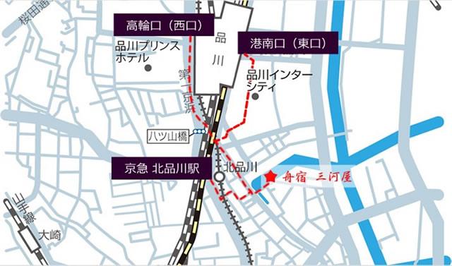 akaboshi-maru03.jpg