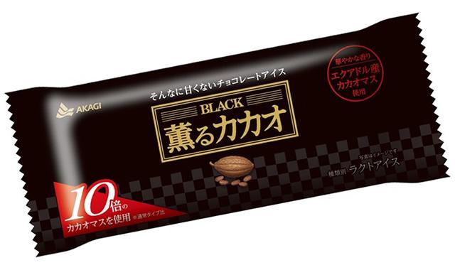 akagi-black01.jpg