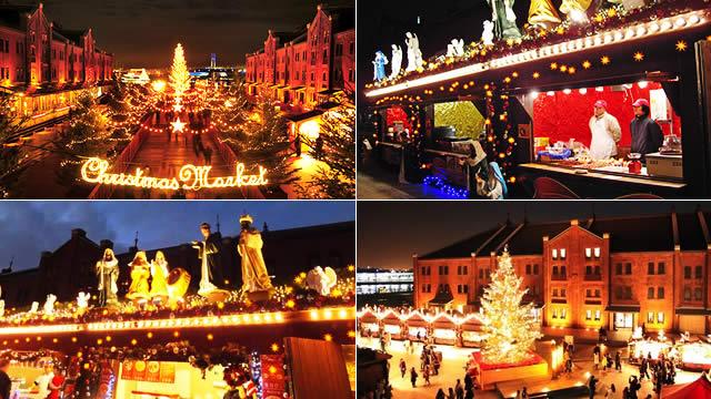クリスマスマーケットin横浜赤レンガ倉庫の画像