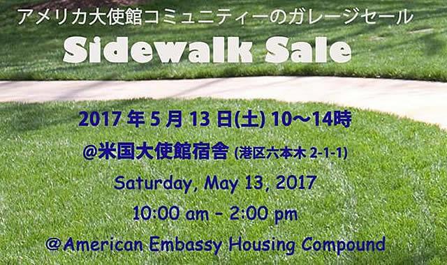 american-embassy-sidewalk-sale2017_01.jpg