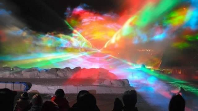 横須賀ソレイユの丘オーロラびゅ~ナイトの画像