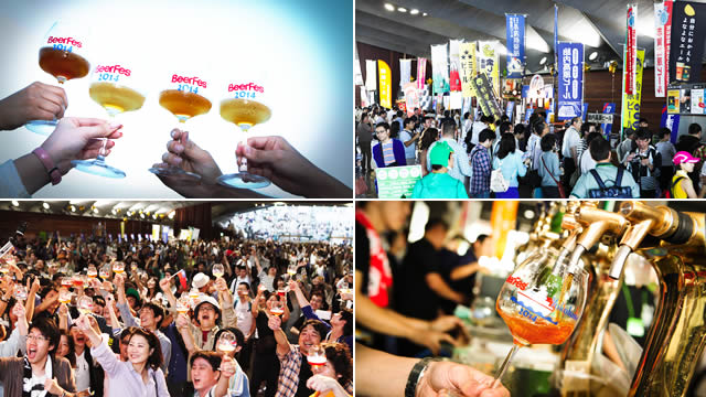 ビアフェス横浜の画像