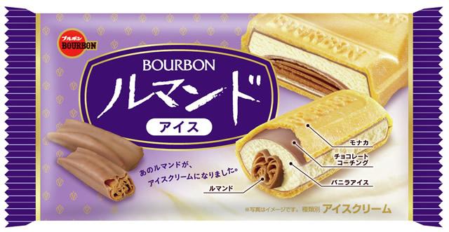 bourbon-lumonde-ice01.jpg