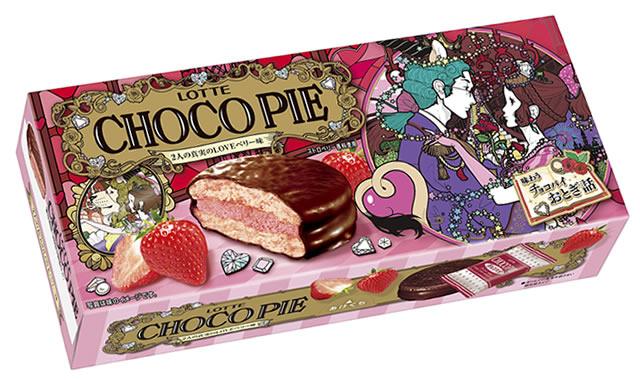 chocopie-fairytale1706_01.jpg