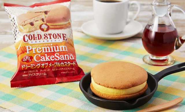 coldstone-seven-cakesand02.jpg