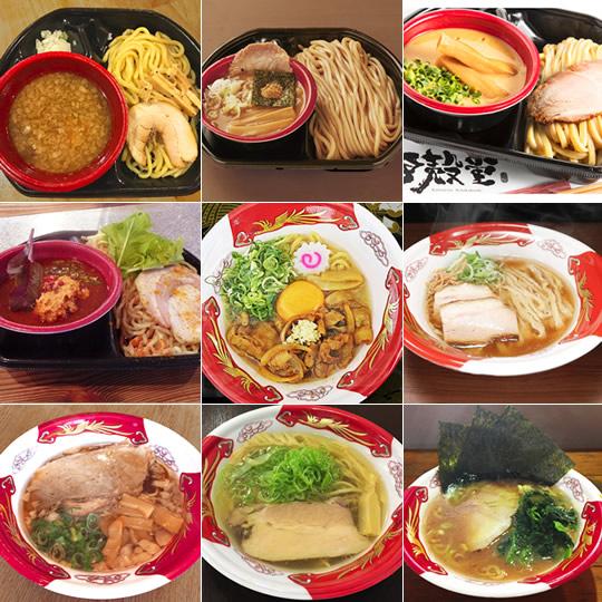 dai-tsukemen-haku2017m01.jpg