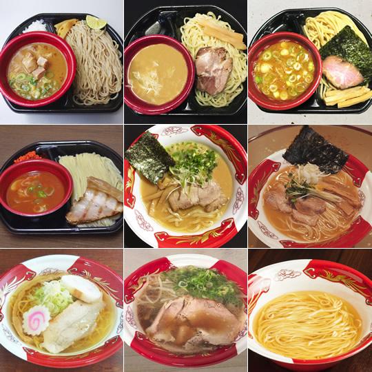 dai-tsukemen-haku2017m02.jpg