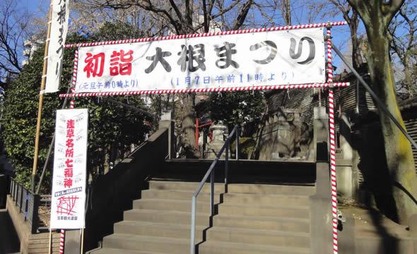 daikon-matsuri01.jpg