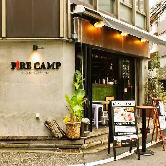 fire-camp03.jpg