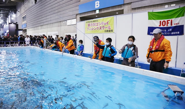 fishing-show-yokohama2017_01.jpg