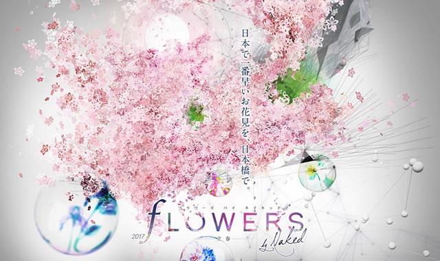 flowersbynaked2017_07.jpg