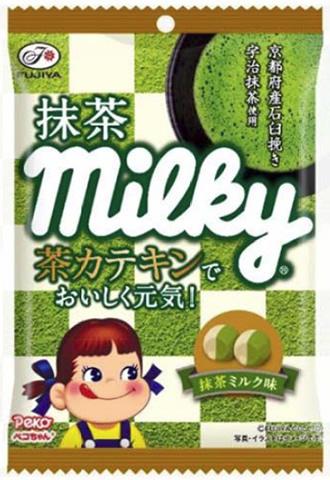 fujiya-maccha2018_01.jpg