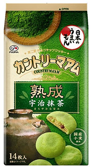fujiya-maccha2018_02.jpg