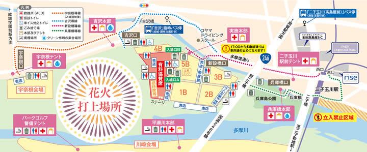 futakotamagawa-hanabi2015_02.jpg