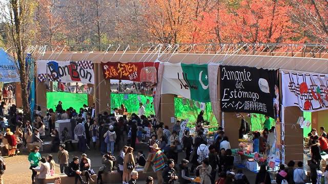 東京外国語大学学園祭・外語祭の画像