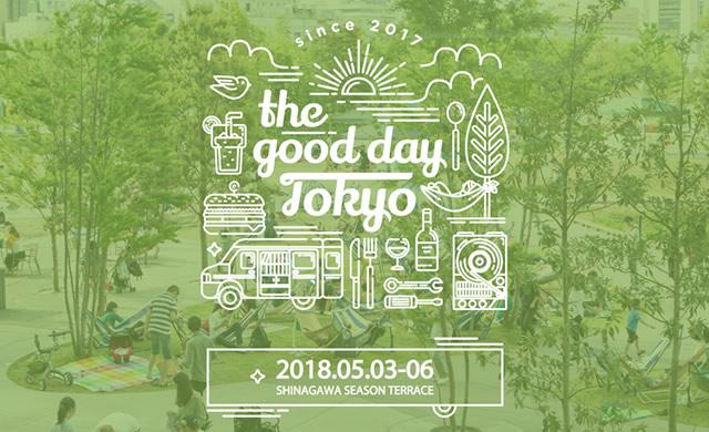 good-day-tokyo03.jpg
