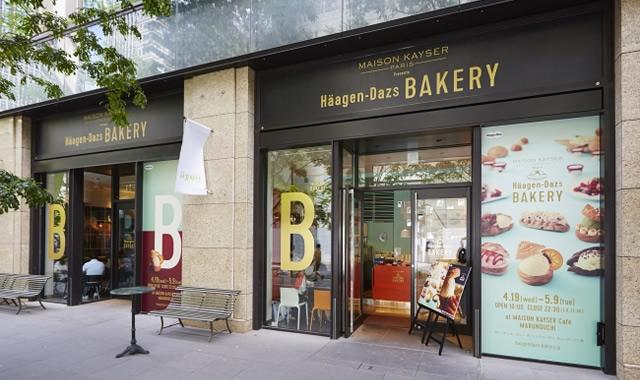haagen-dazs-bakery03.jpg