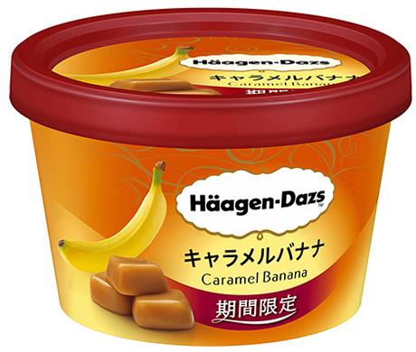 haagen-dazs-caramel-banana01.jpg