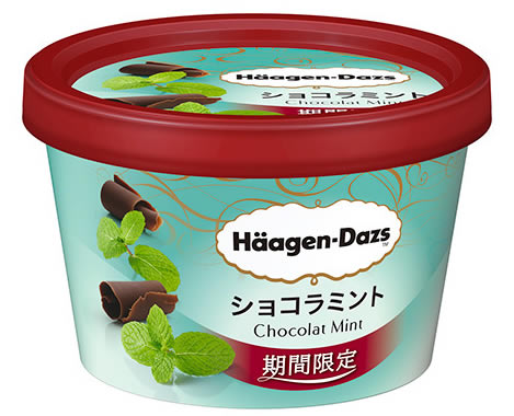 haagen-dazs-chocolat-mint01.jpg