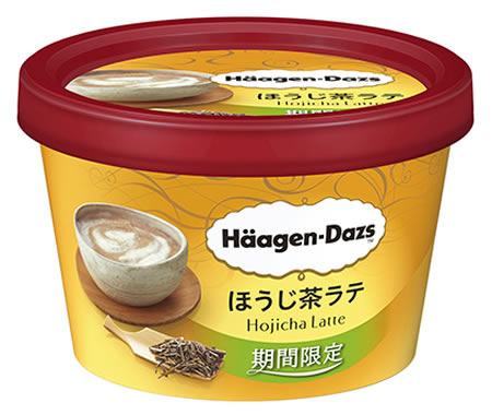 haagen-dazs-hojicha-latte01.jpg