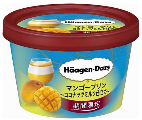 haagen-dazs-mango1805_01.jpg