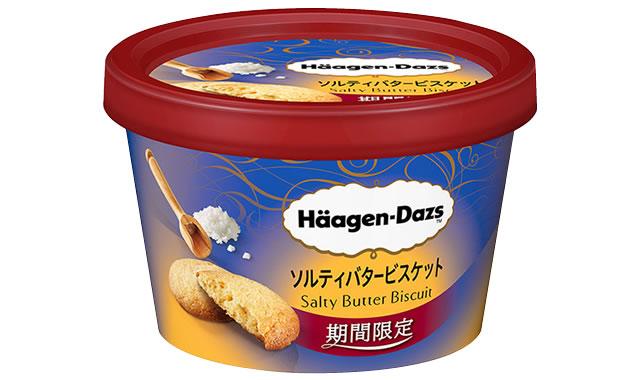 haagen-dazs-salty-butter01.jpg