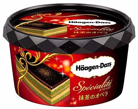 haagen-dazs-specialite2017_01.jpg