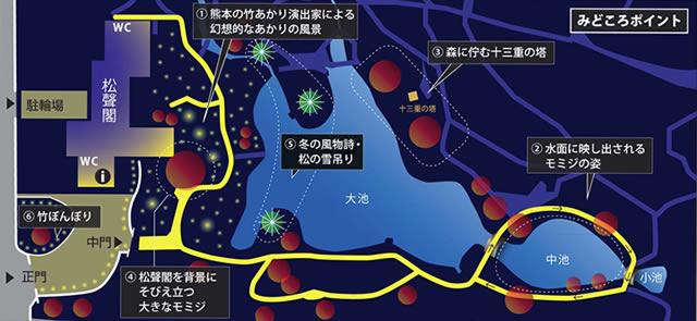 higo-hosokawa-teien02.jpg