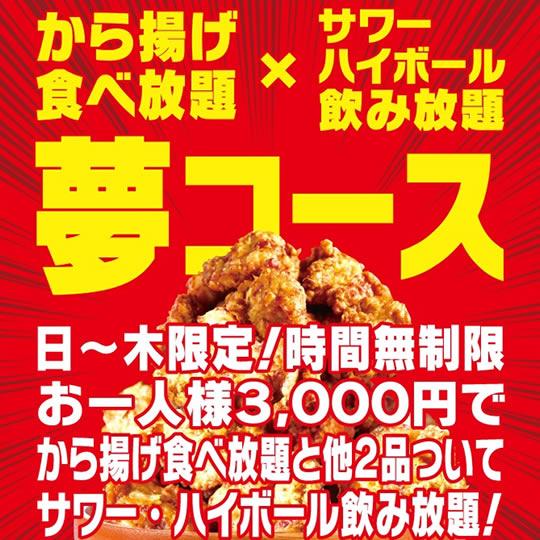 himonoya01.jpg