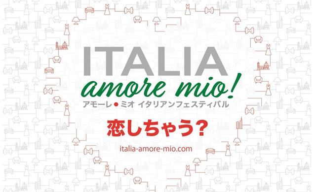 italia-fes01.jpg