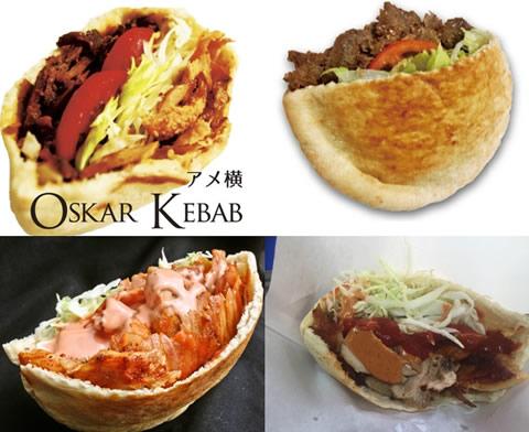 kebab-fes-shinjyuku2016_m01.jpg