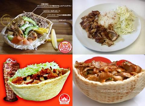 kebab-fes-shinjyuku2016_m02.jpg