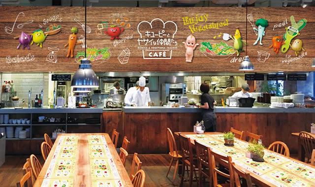 kewpie-mayo-cafe201708_01.jpg