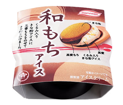lawson-wamochi01.jpg