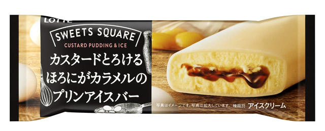 lotte-pudding-ice201703_01.jpg
