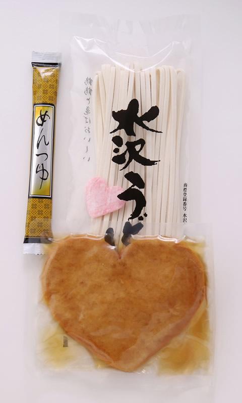 love-kitsune02.jpg