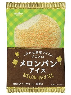 melonpan-ice01.jpg