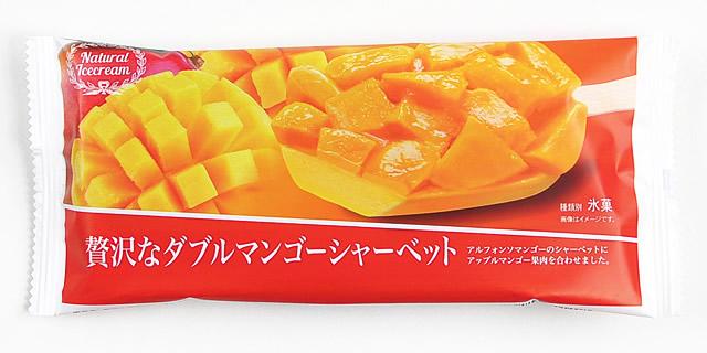 ministop-mango-ice02.jpg