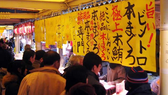 三崎まぐろ祭年末ビッグセールの画像