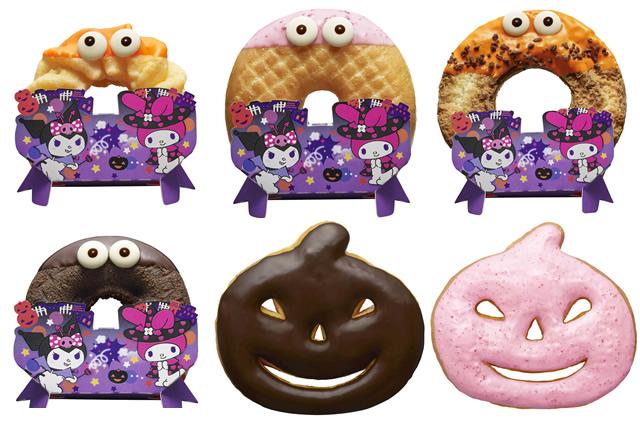 misdo-halloween-donuts2017_02.jpg