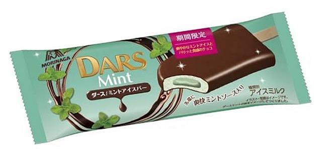 morinaga-mint-ice02.jpg