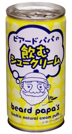 nagatanien-beardpapa01.jpg