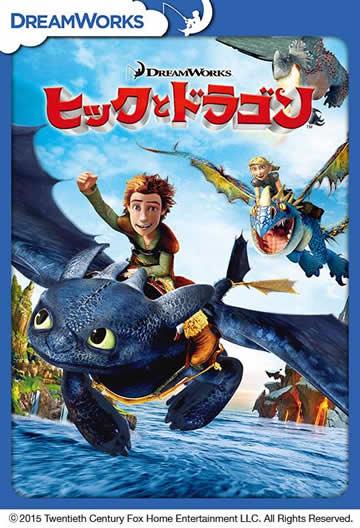 nebukuro-cinema170722_02.jpg