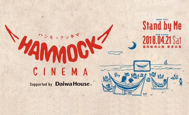 nebukuro-cinema180421_01.jpg