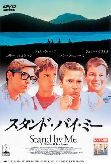 nebukuro-cinema180421_02.jpg
