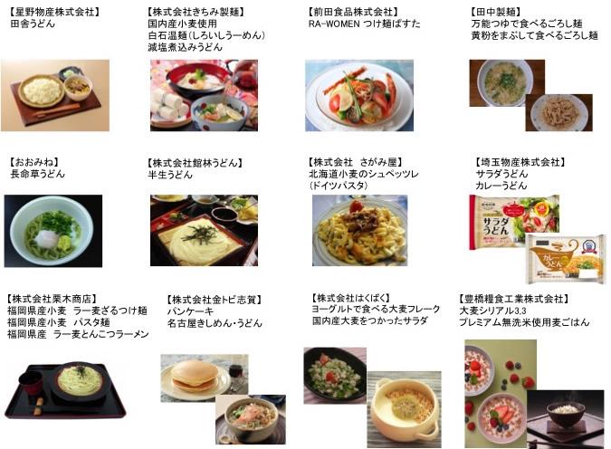 nihonnomugi2017_02.jpg