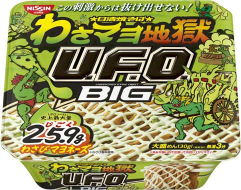 nissin-ufo-wasamayo01.jpg
