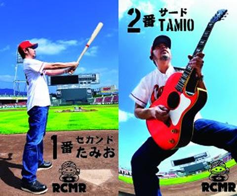 okuda-tamio02.jpg