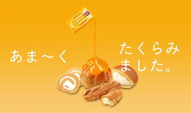 orange-morinaga-caramel01.jpg