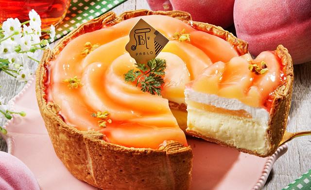 pablo-peach01.jpg